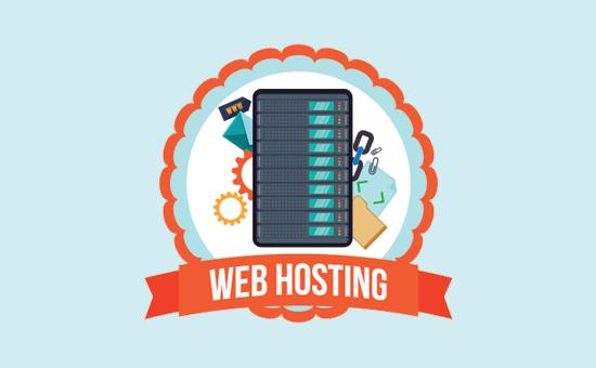 ما هي استضافة المواقع web hosting